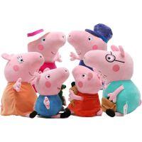 小猪佩奇毛绒玩具毛绒公仔娃娃宝宝小羊苏西儿童礼物 厂商直营 全国5仓就近发 菜鸟直发