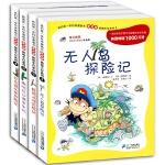 十万个为什么小学版儿童注音恐龙百科全套正版16册百科全书小学生3-6-7-8-10-12岁少儿百科全书百问百答动物地理