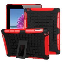 老款苹果iPad2/3/4保护套硅胶防摔壳 9.7英寸平板电脑支撑软皮套