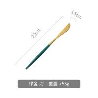 欧式吃牛排的刀叉勺三件套装筷子不锈钢家用高档全套网红西餐餐具