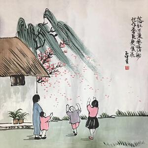 已故中国近现代画家,美术教育家,漫画家,作家,书法家(落红不是无情物)66