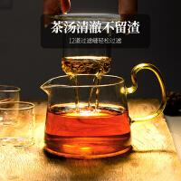 玻璃茶壶单壶泡茶壶茶水分离泡茶器过滤花茶壶茶具套装