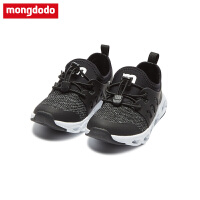 【2件2折折后价51.8】巴拉巴拉旗下新都市童装梦多多男童运动鞋2019年春季新款中大童男童运动鞋