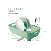 日本进口厨房碗架沥水架晾放碗筷碗碟碗 盘用品收纳盒置物架 绿色 小号