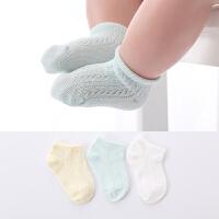 宝宝袜子夏季薄款童袜男女儿童袜子婴儿短筒网眼松口透气船袜
