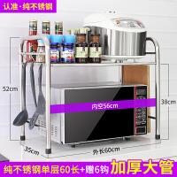 厨房不锈钢置物架 双层 微波炉架子烤箱架2层调料架收纳架厨房用品