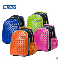 Flomo富乐梦人因护脊书包儿童双肩减负包小学生男女1-3年级CL-401