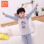 【限时购】儿童家居服套装2019超韩系卡通图案男童女童保暖内衣