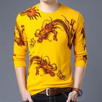 秋季中年毛衣男长袖羊毛衫针织线衫中国龙印花修身薄款青年男装潮 黄色8138 8138