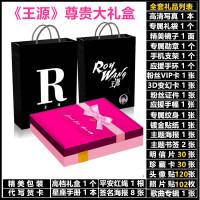 tfboys五周年新专辑王俊凯王源易烊千玺周边同款签名照片海报