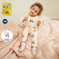 【周年庆 3折价:60】迷你巴拉巴拉婴儿家居套装男女宝宝三角衣裤子两件套2019冬季新款