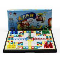 先行者 D-5飞行棋 磁性棋盘 折叠便携 儿童益智 磁力 折叠 飞行棋 益智棋类D-5飞行棋 磁性棋盘 折叠便携 儿童