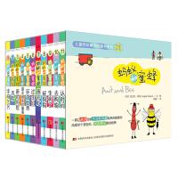 蚂蚁和蜜蜂:儿童色彩单词故事书系列