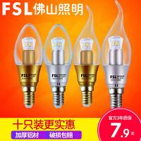 佛山照明led蜡烛灯泡e14小螺口水晶尖泡拉尾泡3w客厅节能吊灯光源