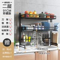 厨房不锈钢水槽置物架碗碟架刀架沥水架家用厨房收纳架碗筷滤水架