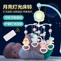 婴儿床铃3-6个月新生幼儿床头摇铃旋转挂件宝宝益智玩具