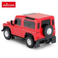 儿童1:24电动遥控车模型玩具儿童遥控越野汽车玩具
