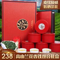 新茶铁观音茶叶礼盒装兰花香浓香型高山乌龙茶498g消正L8238