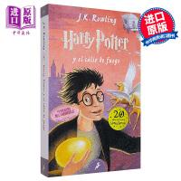 【中商原版】【西班牙文版】哈利波特4 哈利波特与火焰杯 Harry Potter y el Cáliz de Fueg