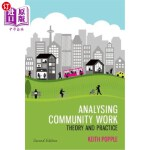 【中商海外直订】Analysing Community Work: Theory and Practice