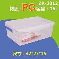 保鲜盒塑料长方形大号密封盒套装冰箱收纳盒子
