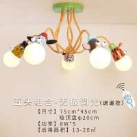 儿童房灯LED男孩卧室吸顶灯 女孩房北欧创意卡通动物美式个性灯具