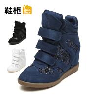 Daphne/达芙妮旗下鞋柜 冬款韩版潮流女靴亮片魔术贴高帮女短靴