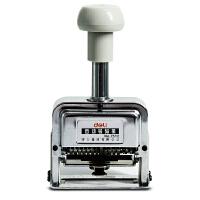 得力12位自动号码机号码印数字印 金属自动进号机编号机 7512
