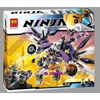 欢乐童年-兼容乐高式 幻影忍者系列 L70725兼容乐高式 忍者机器人机甲巨龙10224