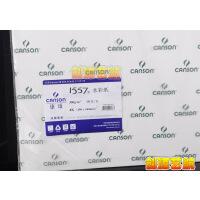 法国康颂canson1557专业水彩纸 4K 300g 10张法国原纸 4开水彩纸