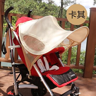 婴儿童推车遮阳棚布遮光蓬 宝宝防风雨伞罩通用配件 卡其 大号 A款升级版 发货周期:一般在付款后2-90天左右发货,具体发货时间请以与客服协商的时间为准