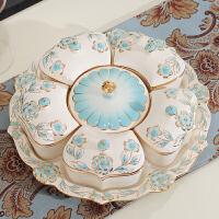 干果盘干果盒子分格带盖创意客厅家用欧式水果盘零食盘糖果盒陶瓷 大号 圆形托盘 6格