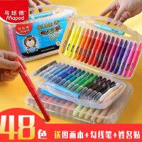 马培德丝滑炫彩棒24色水溶性油画棒儿童36色旋转蜡笔婴幼儿园安全无毒小学生用彩笔美术绘画12色彩色画笔套装