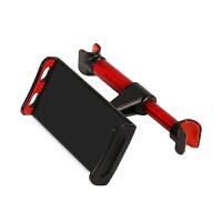 车载ipad后枕支架汽车用后排后座手机平板电脑懒人娱乐通用型支驾