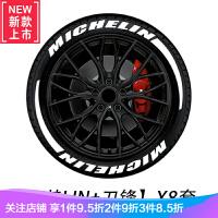汽车轮胎字母贴3D立体贴装饰条轮毂贴纸个性改装车轮胎反光贴夜光