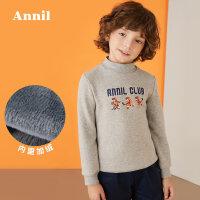 【2件45折:122】安奈儿童装男童上衣冬季新款长袖打底衫加绒保暖立领T恤套头