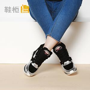 Daphne/达芙妮旗下鞋柜 秋冬圆头内增高系带女靴铆钉休闲高帮鞋