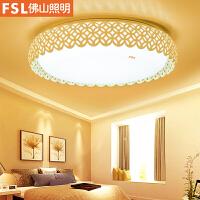 佛山照明LED卧室灯温馨圆形吸顶灯聚宝盆现代简约调光儿童房灯具