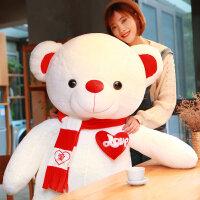 六一儿童节礼物可爱泰迪大号熊猫公仔大型抱抱熊女孩睡觉布娃娃毛绒玩具送女友生日礼物