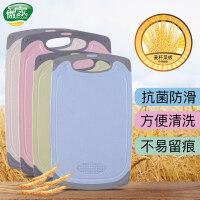 傲家 小麦秸秆砧板粘板切菜板子抗菌厨房刀板实木防霉塑料家用水果案板