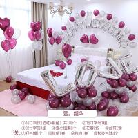 结婚用品婚房装饰场景布置卧室新房浪漫创意气球韩式墙婚庆用品