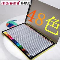 韩国monami/慕娜美 进口48色彩色铅笔套装07029Z48 学生用无毒手绘秘密花园填色画笔专业绘画水彩涂鸦油性彩