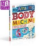 【中商原版】DK我的奇妙身体 英文原版My Amazing Body Machine全彩指南 精装 儿童百科绘本
