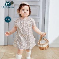 迷你巴拉巴拉婴儿短袖套装2020夏季法式优雅上衣裤子清凉夏装