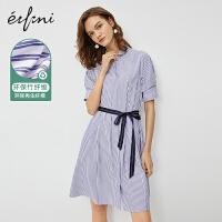 伊芙丽连衣裙2020年新款夏季法式气质可甜可盐条纹衬衫裙休闲裙子