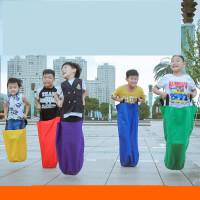 袋鼠跳跳袋 趣味运动会幼儿园儿童袋鼠跳袋鼠跳跳袋感统训练器材道具 BX