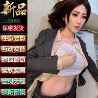 女朋友165cm处女带毛全自动实体充气i娃娃日本男用真人版硅胶女娃