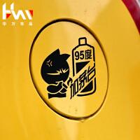 汽�油箱�w�b��N 油型提示搞笑�N 搞笑加油提示��意�N花防水