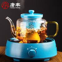 唐丰茶壶玻璃耐热煮茶器电陶炉蒸茶壶家用电热烧水壶套装普洱黑茶