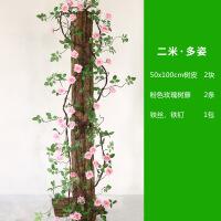 仿真树皮消防管道包下水管柱子遮挡墙面室内阳台装饰天然植物假树